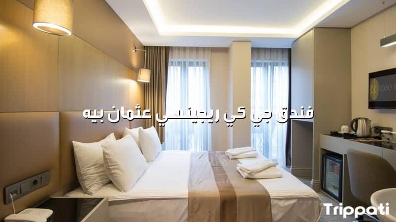فندق جي كي ريجينسي عثمان بيه