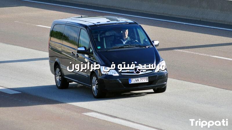 سيارات بسواق في تركيا