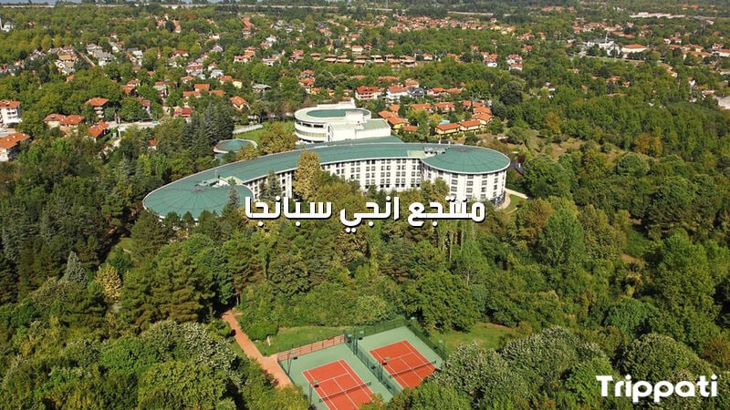 منتجع انجي سبانجا , جدول برنامج سياحي لتركيا