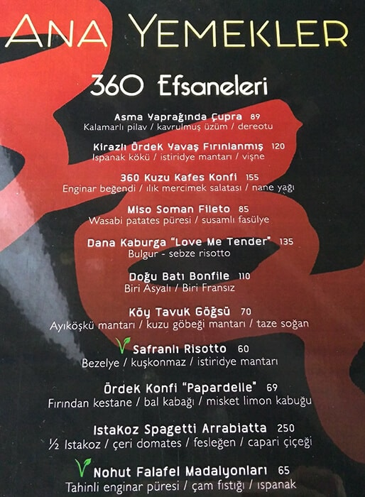 اسعار وقائمة طعام مطعم اسطنبول 360