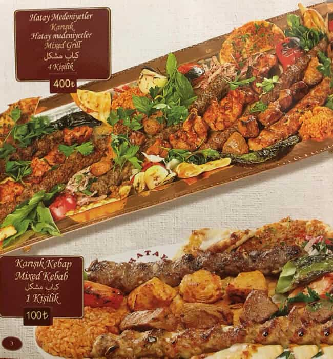 مطعم المدينة اسطنبول menu