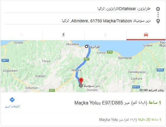 كم تبعد دير صوميلا عن طرابزون؟