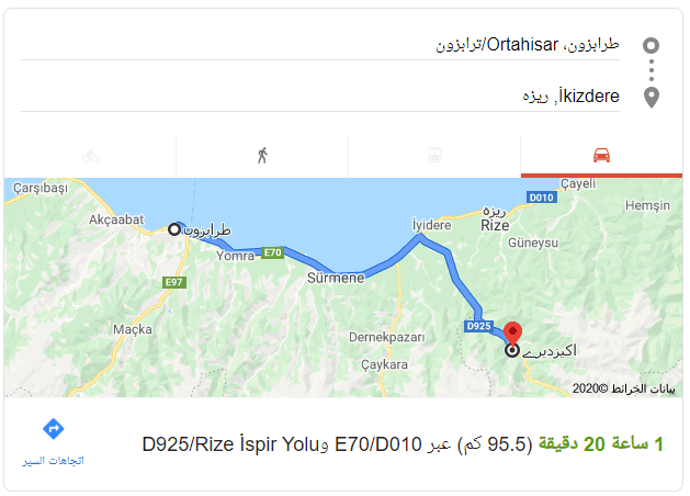 المسافة من طرابزون الى اكيزديريه - جولات سياحية في طرابزون