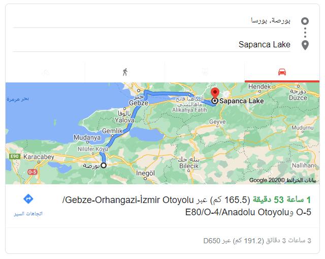 المسافة بين اسطنبول الى بورصة