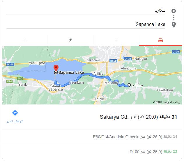 المسافة بين سكاريا الى سبانجا