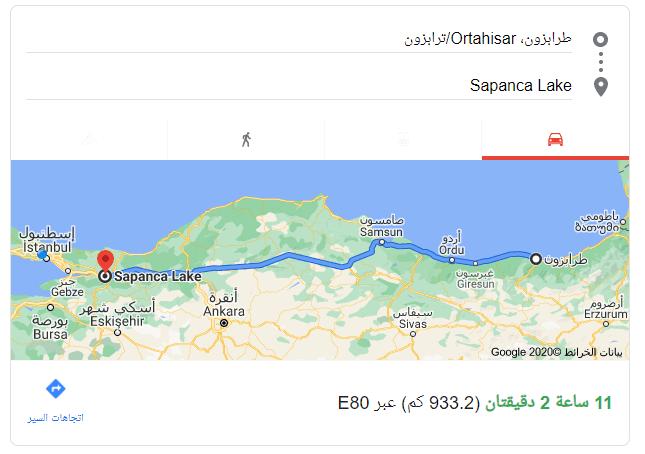 المسافة بين طرابزون الى سبانجا