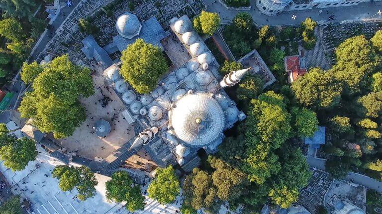 صورة لمسجد ايوب