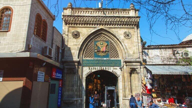 صورة لجراند بازار