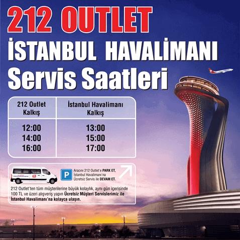 طريقة الوصول إلى مول 2012 في اسطنبول