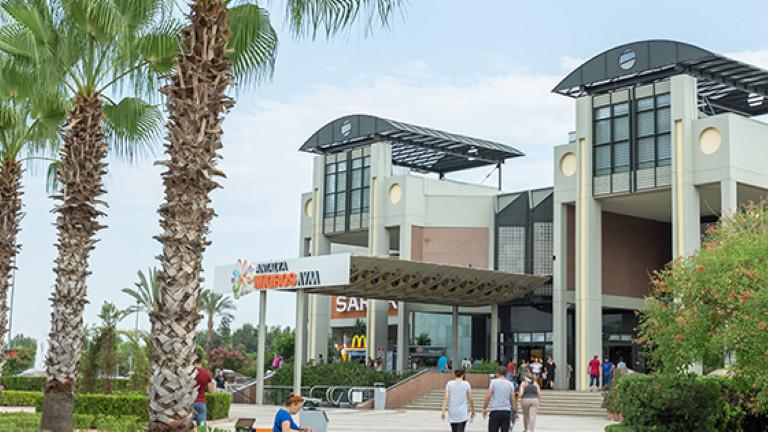 مركز أنطاليا ميجروس للتسوق