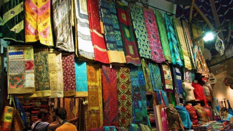 سوق السبت لورا
