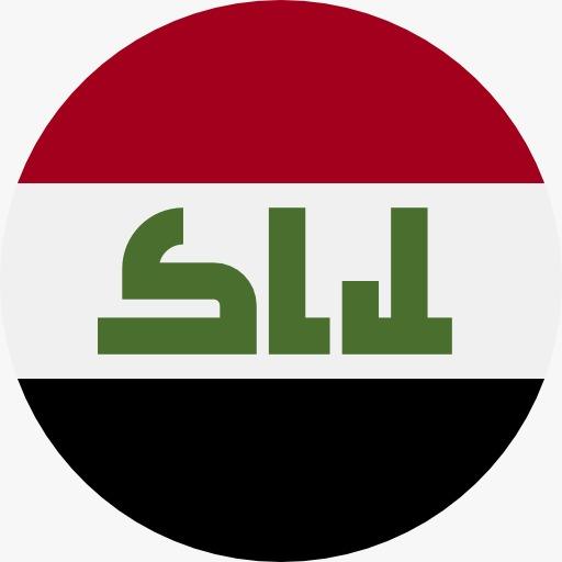 علم العراق - أسعار الشقق في تركيا