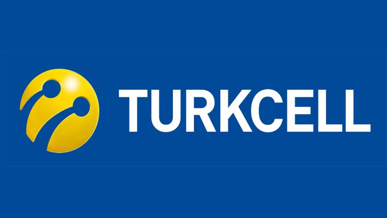 شركة تروكسل تركيا - السياحة في تركيا