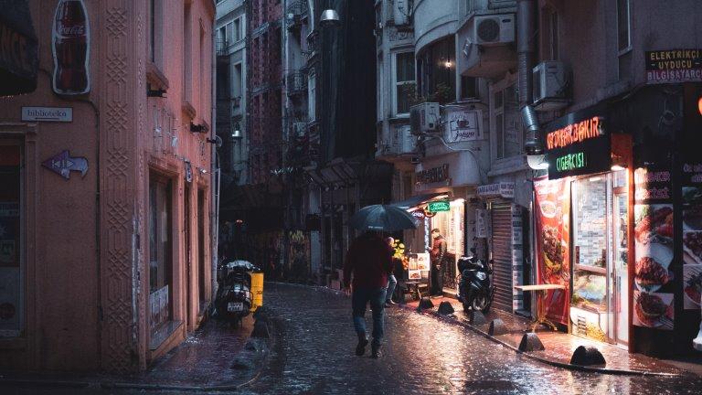 أمطار تركيا