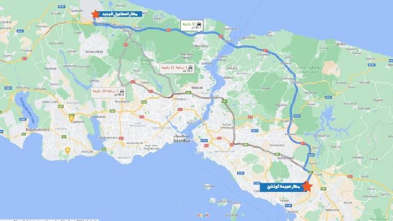 المسافة بين مطار اسطنبول الجديد ومطار صبيحة كوتشن